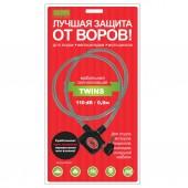 Мобильная сигнализация TWINS (шнур 0,8м)